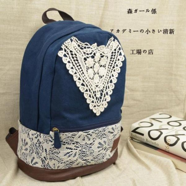 Denim Lace Backpack